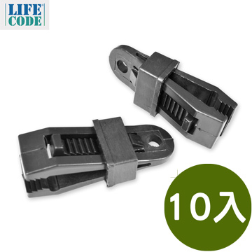 [TAITRA] LIFECODE Multifunction Securing Clip / Tent / Canopy Clip (x10)