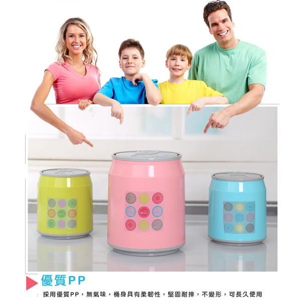 Easy Pressed Trash Cans