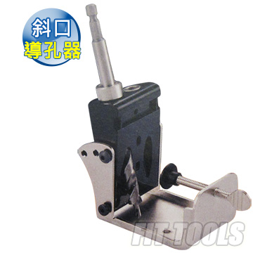 [TAITRA] 【Fit Tools】Oblique Countersink/ Portable Multi-angle Adjustable Drill with Complimentary Drill Bit