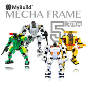 (MyBuild)[MyBuild building blocks] MIT first design - armor clan MF5 (a total of four optional)