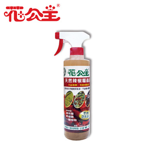 [TAITRA] Extract from chilli, insect repellent 500 ml.