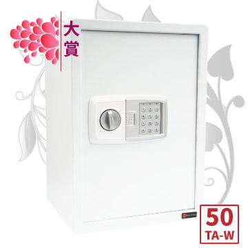 Awards safe 50TA-W white