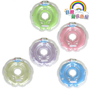 [Taiwan] Mambo infant swim at a high security round collar + portable food scissors (color random)