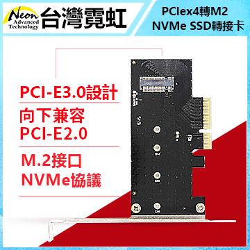 [TAITRA] PCIex4 to M2 Adaptor Card