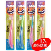 (brush-baby)British brush-baby teeth sparkling children's toothbrushes (6y +) (1 into the color random)