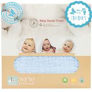 (JustGreen)British JustGreen baby yarn cotton gauze towels six 95x95cm (powder blue)
