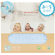 (JustGreen)British JustGreen baby yarn cotton gauze towels six 95x95cm (powder blue)