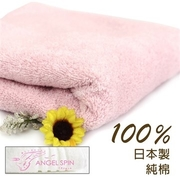 (OVLOV)OVLOV angel silk towel - pink / baby baby blankets Baojin Japan is cool towel