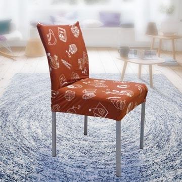 【เจียกงฟาง】แพคเกจห่อหุ้มเก้าอี้แบบยืดหยุ่นได้