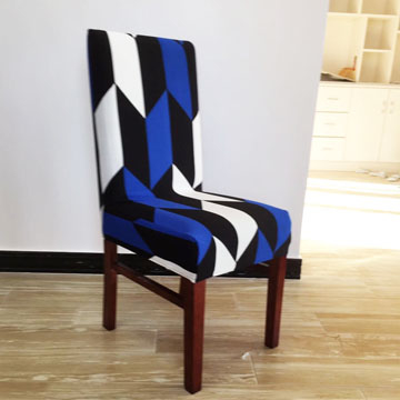 [TAITRA] Working Goods Modern Aesthetic Super Elastic Dining Chair Cover - Geometric Puzzle