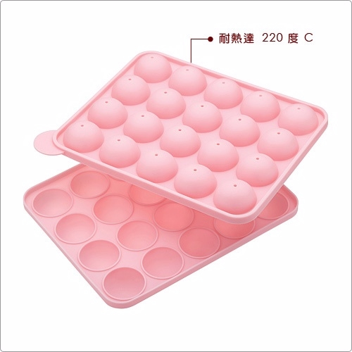 (Sweetly)Sweetly 20 grid of small cake pan (ball)