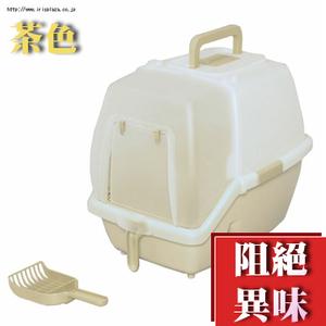 IRIS-SSN-530-11 ห้องน้ำแมวแบบระงับกลิ่น จากญี่ปุ่น - สีชา