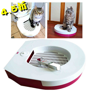 [TAITRA] Good Cat Toilet Training for Cat