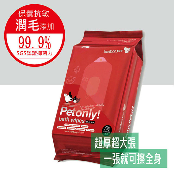 [TAITRA] 【Bonbonpet】Pet Wipes_Family Size (No Fragrance)