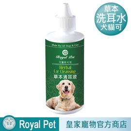 [TAITRA] 【RoyalPet】Herbal Ear Cleaning Lotion 120ml