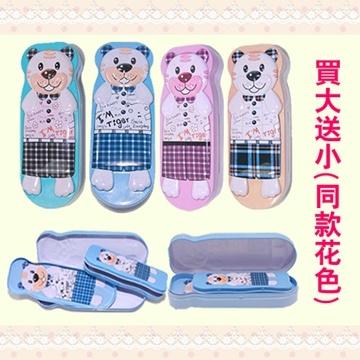 Cute child tiger iron pencil case (four colors optional)