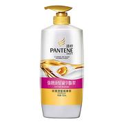 Pantene Strong Hair Reduces แพนทีนครีมนวดผมแฮร์ฟอลคอนโทรล700มล. (Hair Color)