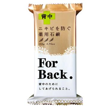 (Pelican)Japan Pelican back wash soap 135g