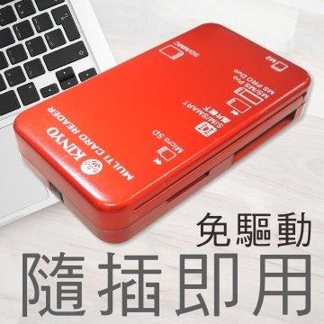 [TAITRA] KINYO All in One Card Reader KCR353