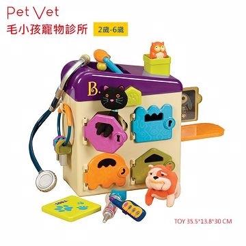 (B.Toys) จากอเมริกา ของเล่นฝึกประสาทสัมผัส ชุดคลินิกรักษาสัตว์เลี้ยง