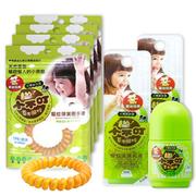 (培寶)1 Xiao Heiwen ball milk 30mlX2 + the bomb circle X4 (infant)