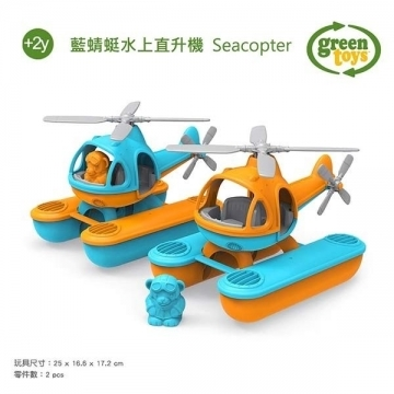 (Greentoys)[US] Greentoys blue dragonfly water Helicopter (Random Color)