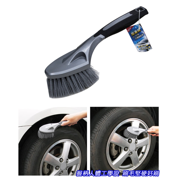 [TAITRA] Happy Car Wash 10 Inches Short Handle Steel Tire Brush