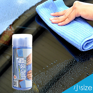 [TAITRA] Auto Care Magic Absorbent Towel (Small)
