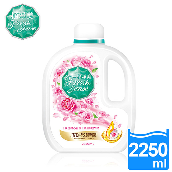 [TAITRA] Fresh Sense Herbal Concentrated Laundry Detergent 2250ml - Rose Sweetheart Fragrance