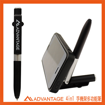 (ADVANTAGE)ADVANTAGE 4in1 mobile phone holder multi-function pen - black