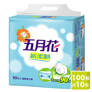 [TAITRA] [May Flower] All-New Flexible Soft Tissue Paper (100 Sheets/Pack x 10 Packs)