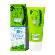 Japan Whitening Toothpaste 150g peas AG