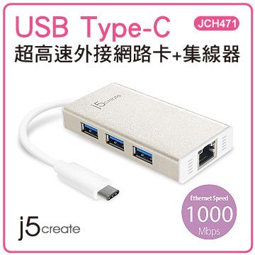 KaiJet j5create USB Type-C ultra high-speed network card + external hub (JCH471)