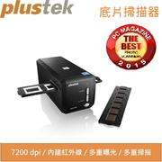Plustek OpticFilm 8200i Ai Extreme Edition มืออาชีพสแกนเนอร์บวกและลบ