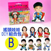[TAITRA] รูปถ่ายตุ๊กตาหัวเขย่าที่จดสิทธิบัตร DIY แพ็ค - B