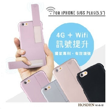 "[TAITRA] EZGO 4G+Wifi Signal Booster 5.5"""" Protection Case For iPhone 6 Plus / Pink"