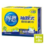 [TAITRA]  ความภาคภูมิใจในการสูบน้ำห้องครัวสกัดแสง * 8 ถุงถุง / 80 ด้วยผ้าขนหนูกระดาษ