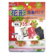 [YOSHIMI] ถุงซักผ้ารูปดอกไม้ขนาดใหญ่พิเศษ (แบบทรงกระบอก) 35x45 ซม