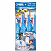 (歐樂B)Oral-B toothbrush soft bristle brush super slim 35 Buy 2 Get 1