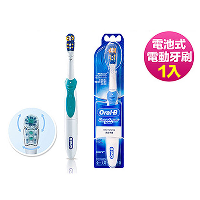 (Oral-B)European music B-multi-directional two-way vibration electric toothbrush