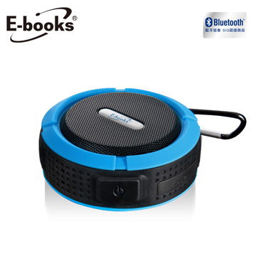 [TAITRA] E-books D11 Bluetooth Suction Pad Water Repellent Portable Speaker