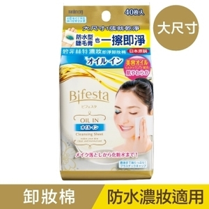 (Bifesta)Bifeisite a net makeup remover cotton into 40