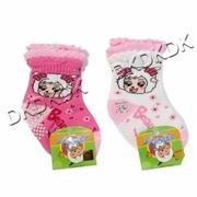 (DK) ชุดสั้นถุงเท้าหวีฝ้ายแบบสบายน่ามอง