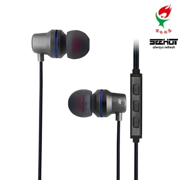 [TAITRA] Hip-Hop Tribal SeeHot Alloy Earphone Wired Control With Microphone (SH-MHS620) - Gray