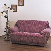 [TAITRA] Glam Home Collection - Tina Elastic Sofa Convenient Cover 1 Seat