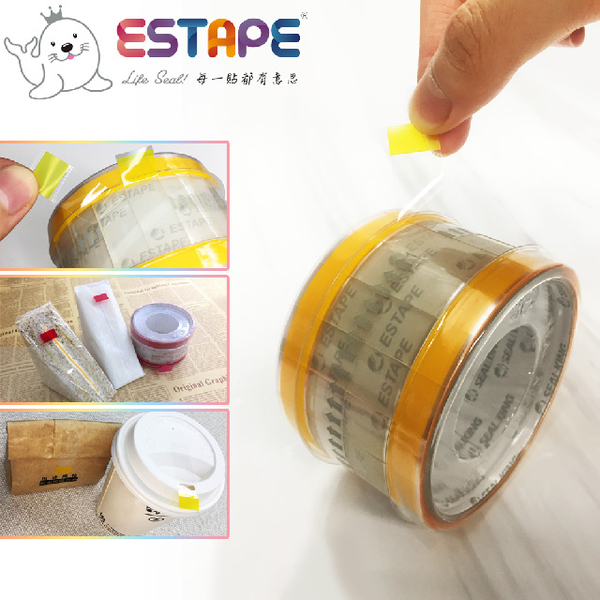 [TAITRA] 【Seal King】Easy-Remove ESTAPE (Drawing-Type OPPTape /黄Colour)