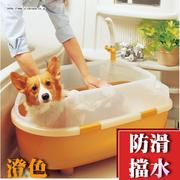 อ่างอาบน้ำสำหรับสัตว์เลี้ยง จากประเทศญี่ปุ่น รุ่น IRIS-BO-800E - สีส้ม