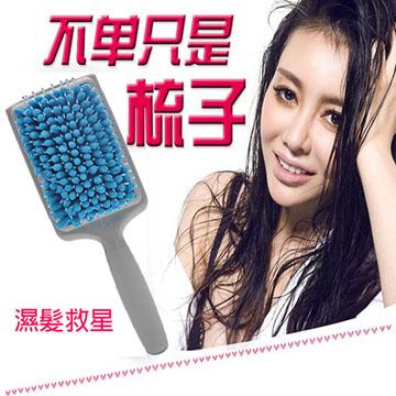 Magic comb water (blue)