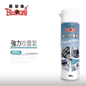 [TAITRA] Black pearl Super Wind Cleaner - 550ML