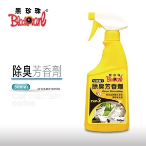 [TAITRA] Black pearl foul odor spray - 500ML volume